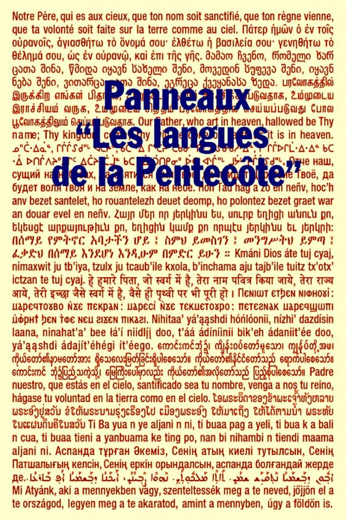 langues Pentecôte