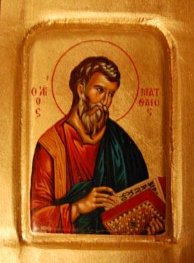 icone-saint-matthieu_57_1